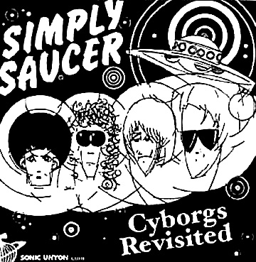 Cyborgssticker